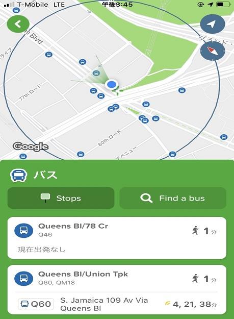 バス停の調べ方