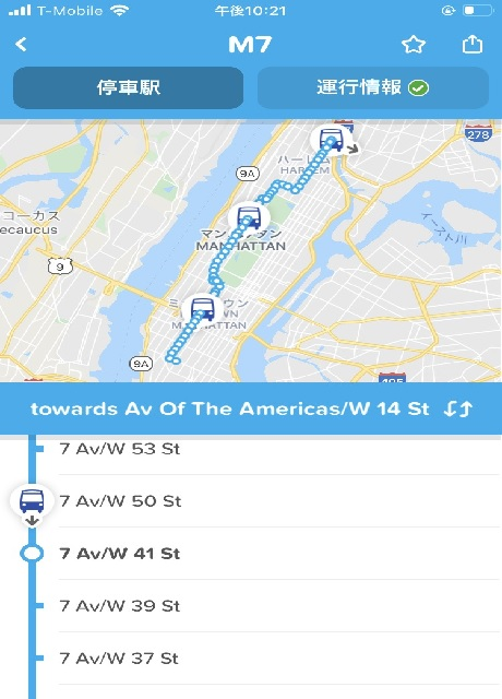 各バスの路線図の見方