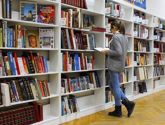 公共図書館の利用方法