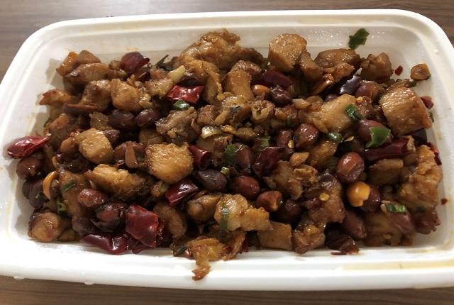 宮保鸡丁 Kung Pao Chicken