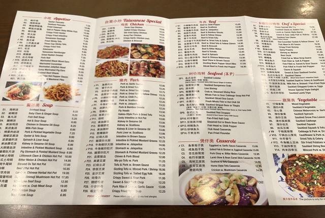 アメリカで中華料理のテイクアウトをしてみよう メニュー